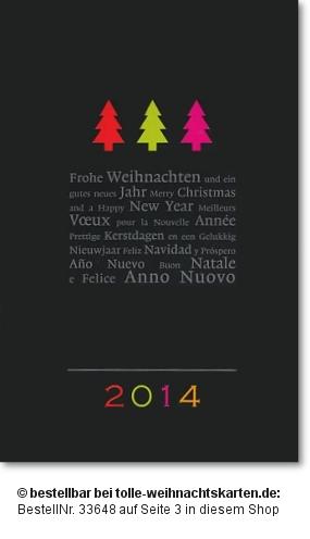 Moderne neujahrskarte weihnachtskarten - Moderne weihnachtskarten ...